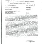 Autorizzazione Esonero Docenti